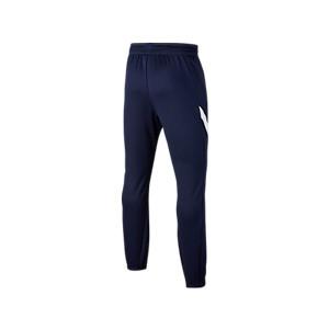 Pantalón Nike Francia niño entreno 2020 2021 Strike - Pantalón largo infantil entreno Nike selección francesa 2020 2021 - azul marino - trasera