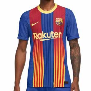 Camiseta Nike 4a Barcelona Senyera 2021 Vapor Match - Camiseta Nike auténtica cuarta equipación FC Barcelona 2021 - azulgrana - frontal