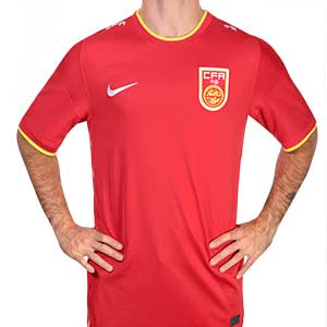 Camiseta Nike China 2020 2021 Stadium - Camiseta primera equipación Nike selección china 2020 2021 - roja - frontal