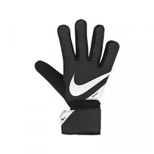 Nike GK Match Jr - Guantes de portero infantiles Nike corte flat - negros y grises - frontal derecho