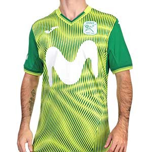 Camiseta Joma 2a Inter Movistar 2020 2021 - Camiseta segunda equipación Joma Movistar Inter 2020 2021 - verde - frontal