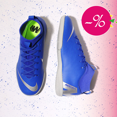 Nike fútbol sala niño rebajas